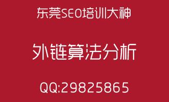 seo建设,怎样给u盘设置密码在线咨询