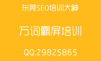 seo公司优质推荐