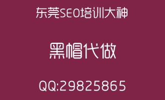 seo赚钱:网络营销论文,黑帽seo搜索劫持代码
