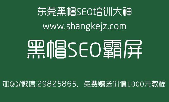 SEO线上教学,seo教程合集诚心诚意